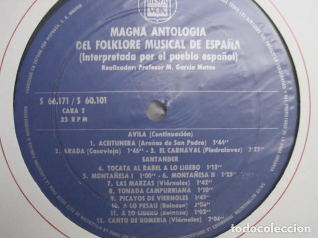 Discos de vinilo: MAGNA ANTOLOGÍA DEL FOLKLORE MUSICAL DE ESPAÑA INTERPRETADA POR EL PUEBLO. M. GARCÍA MATOS. UNESCO. - Foto 32 - 199694373