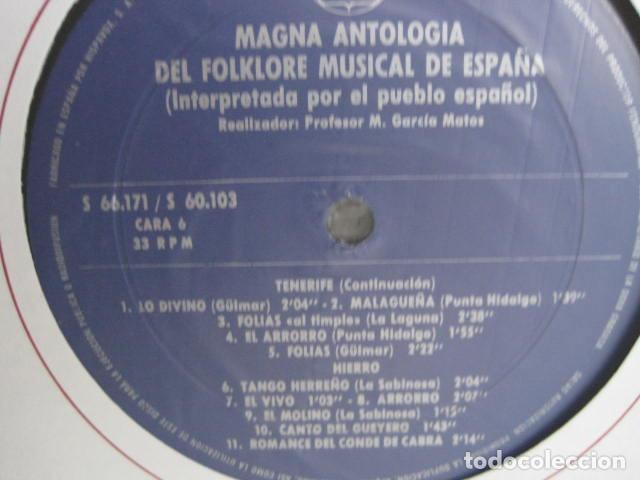 Discos de vinilo: MAGNA ANTOLOGÍA DEL FOLKLORE MUSICAL DE ESPAÑA INTERPRETADA POR EL PUEBLO. M. GARCÍA MATOS. UNESCO. - Foto 37 - 199694373