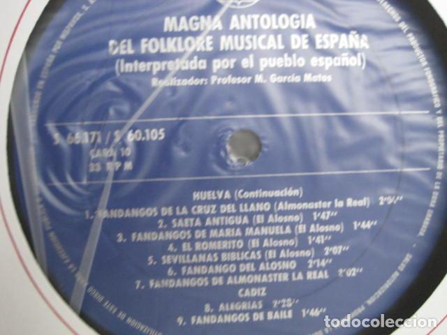 Discos de vinilo: MAGNA ANTOLOGÍA DEL FOLKLORE MUSICAL DE ESPAÑA INTERPRETADA POR EL PUEBLO. M. GARCÍA MATOS. UNESCO. - Foto 43 - 199694373