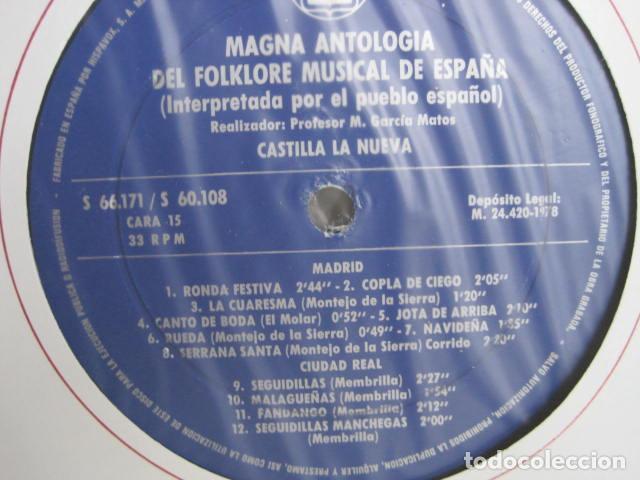 Discos de vinilo: MAGNA ANTOLOGÍA DEL FOLKLORE MUSICAL DE ESPAÑA INTERPRETADA POR EL PUEBLO. M. GARCÍA MATOS. UNESCO. - Foto 46 - 199694373