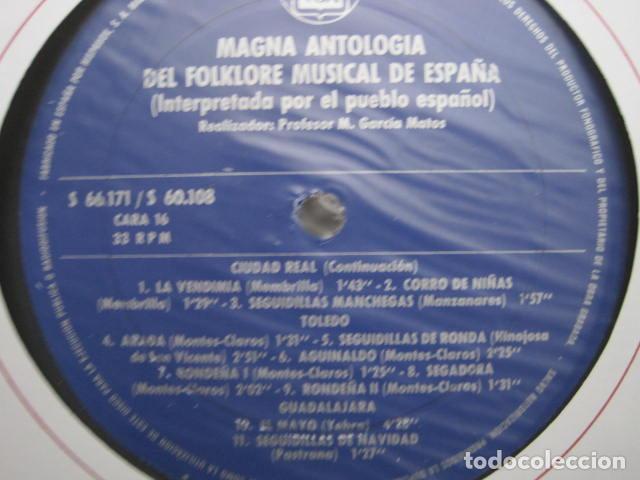 Discos de vinilo: MAGNA ANTOLOGÍA DEL FOLKLORE MUSICAL DE ESPAÑA INTERPRETADA POR EL PUEBLO. M. GARCÍA MATOS. UNESCO. - Foto 47 - 199694373
