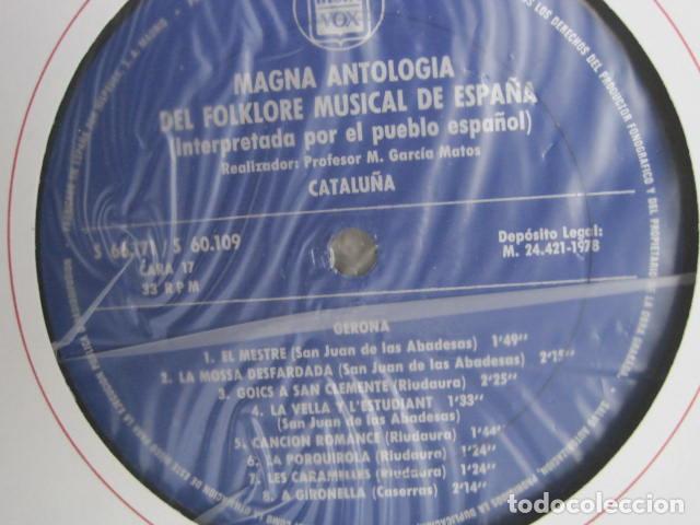 Discos de vinilo: MAGNA ANTOLOGÍA DEL FOLKLORE MUSICAL DE ESPAÑA INTERPRETADA POR EL PUEBLO. M. GARCÍA MATOS. UNESCO. - Foto 49 - 199694373