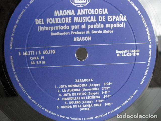 Discos de vinilo: MAGNA ANTOLOGÍA DEL FOLKLORE MUSICAL DE ESPAÑA INTERPRETADA POR EL PUEBLO. M. GARCÍA MATOS. UNESCO. - Foto 52 - 199694373