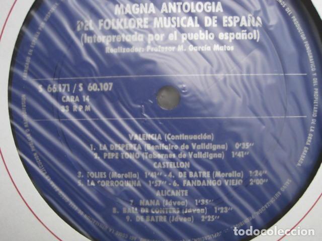 Discos de vinilo: MAGNA ANTOLOGÍA DEL FOLKLORE MUSICAL DE ESPAÑA INTERPRETADA POR EL PUEBLO. M. GARCÍA MATOS. UNESCO. - Foto 56 - 199694373