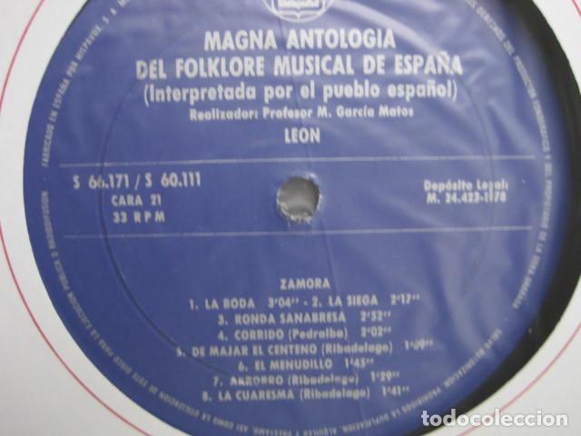 Discos de vinilo: MAGNA ANTOLOGÍA DEL FOLKLORE MUSICAL DE ESPAÑA INTERPRETADA POR EL PUEBLO. M. GARCÍA MATOS. UNESCO. - Foto 57 - 199694373
