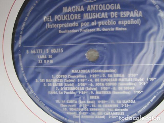 Discos de vinilo: MAGNA ANTOLOGÍA DEL FOLKLORE MUSICAL DE ESPAÑA INTERPRETADA POR EL PUEBLO. M. GARCÍA MATOS. UNESCO. - Foto 65 - 199694373