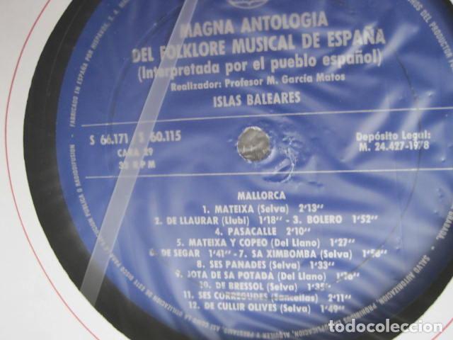 Discos de vinilo: MAGNA ANTOLOGÍA DEL FOLKLORE MUSICAL DE ESPAÑA INTERPRETADA POR EL PUEBLO. M. GARCÍA MATOS. UNESCO. - Foto 66 - 199694373