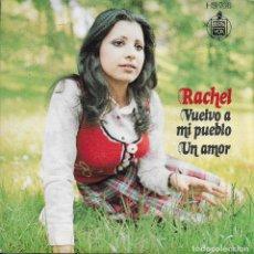 Discos de vinilo: RACHEL VUELVO A MI PUEBLO HISPAVOX 1972. Lote 199711566