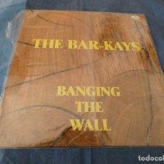 Discos de vinilo: LP SOUL FUNK THE BAR-KAYS ESPAÑA 1989 BUEN ESTADO DE LA SERIE ROCK LOS INTERPRETES . Lote 199729405