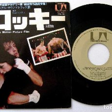 Discos de vinilo: BILL CONTI - GONNA FLY NOW (THEME FROM ROCKY) - SINGLE UNITED ARTISTS RECORDS 1977 JAPAN BPY. Lote 199742853