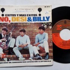 Discos de vinilo: DINO, DESI & BILLY. ÉXITOS Y MÁS ÉXITOS. EP REPRISE HRE 297-31. ESPAÑA 1965. . Lote 199748477