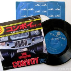 Discos de vinilo: U.S. CONVOYS - THEME FROM CONVOY - SINGLE PANAM 1978 JAPAN (EDICION JAPONESA) BPY. Lote 199749272