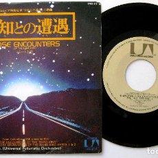 Discos de vinilo: U.F.O. - CLOSE ENCOUNTERS OF THE THIRD KIND - SINGLE UNITED ARTISTS 1978 JAPAN BPY. Lote 199751400