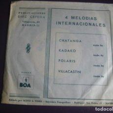 Discos de vinilo: DIEZ CEPEDA EP BOA AUDIO VIDEO 1977 - CHATANGA / KADAKO +2 - ORQUESTA JAZZ 70'S - AMADEO REY . Lote 199753697