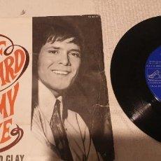 Discos de vinilo: CLIFF RICHARD ALL MY LOVE. Lote 199758910