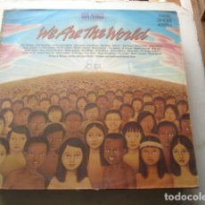 Discos de vinilo: USA FOR AFRICA WE ARE THE WORLD. Lote 199759110