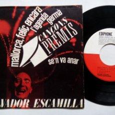 Discos de vinilo: SALVADOR ESCAMILLA. 4 CANÇONS PREMIS. EP EDIPHONE CM Nº29. ESPAÑA 1963.. Lote 199761323