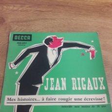 Discos de vinilo: SINGLES JEAN RIGAUX. Lote 223979152