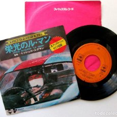 Discos de vinilo: MICHEL LEGRAND - STEVE MCQUEEN 'LE MANS' - SINGLE CBS/SONY 1971 JAPAN BPY. Lote 199788933