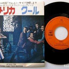 Discos de vinilo: LEONARD BERNSTEIN - AMERICA / COOL (WEST SIDE STORY) - SINGLE CBS/SONY 1969 JAPAN BPY. Lote 199789541