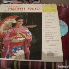 Discos de vinilo: LP CLUB NISEI ORCHESTRA SAYONARA FAREWELL TOKYO 49TH STATE USA 195?? 3450 VINILO ROJO. Lote 199790890
