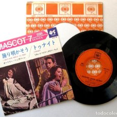 Discos de vinilo: AUDREY HEPBURN / NATALIE WOOD - I COULD HAVE DANCED ALL NIGHT / TONIGHT - SINGLE CBS 1965 JAPAN BPY. Lote 199792475