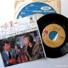 Discos de vinilo: SÉRGIO MENDES & BRASIL '66 - SCARBOROUGH FAIR / CANTO TRISTE - SINGLE A&M RECORDS 1968 JAPAN BPY. Lote 199793365