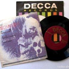 Discos de vinilo: VICENTE GOMEZ - ROMANCE DE AMOR / SEVILLANAS Y PANADEROS - SINGLE DECCA 1959 JAPAN BPY. Lote 199794445