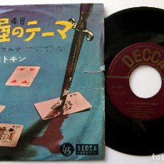 Discos de vinilo: PERRY BOTKIN - THE EXECUTIONER THEME / WALTZ OF THE HUNTER - SINGLE DECCA 1959 JAPAN BPY. Lote 199795371