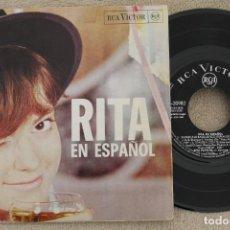 Discos de vinilo: RITA PAVONE EN ESPAÑOL SUPERCALIFRAGILISTICO ESPIALIDOSO SINGLE VINYL MADE IN SPAIN 1966. Lote 199799995