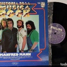 Discos de vinilo: MANFRED MANN - HISTORIA DE LA MUSICA ROCK - PHILIPS 1968- ORBIS . Lote 199801068