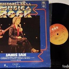 Discos de vinilo: JANIS IAN - HISTORIA DE LA MUSICA ROCK - CBS 1975 - ORBIS. Lote 199803563