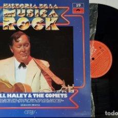 Discos de vinilo: BILL HALEY & THE COMETS - HISTORIA DE LA MUSICA ROCK - DOLYDOR 1982 - ORBIS. Lote 199804526