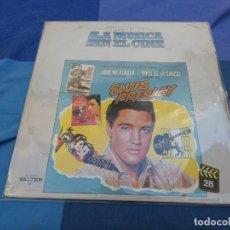 Discos de vinilo: ELVIS PRESLEY LP ESPAÑO BANDA SONORA DE LAS PELIS LOVE ME TENDER Y ROCK DE LA CARCEL BUEN ESTADO. Lote 199823710