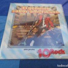 Discos de vinil: LP ESPAÑA 1979 ELVIS EL GENUINO SABOR AMERICANO THE SUN COLLECTION MUY BUEN ESTADO. Lote 199831068