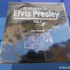 Discos de vinilo: LP ESPAÑOL 1977 MIKE LOOSEY VOLUMEN 1 MUY BUEN ESTADO EN RECUERDO DE ELVIS PRESLEY. Lote 199831152