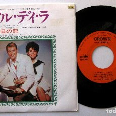 Discos de vinilo: SCREEN STRINGS+ONE - A SUMMER PLACE / LOVERS MUST LEARN (MAX STEINER) - SINGLE CROWN 1972 JAPAN BPY. Lote 199839463