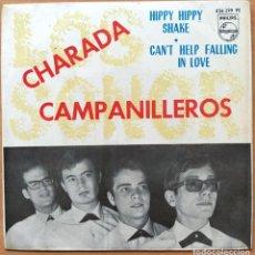 Discos de vinilo: LOS SONOR - CAMPANILLEROS (EP) (PHILIPS)436 299 PE. Lote 199843686