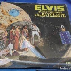 Discos de vinil: ELVIS PRESLEY DOBLE LP ESPAÑOL 1973 PEQUEÑO ROTO EN LA PORTADA VINILO CORRECTO (VER FOTO). Lote 199843902