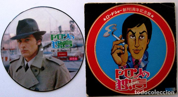 Discos de vinilo: Alain Delon - Delon Murmure - EP Roadshow 1974 Picture Disc Japan BPY - Foto 2 - 199851027