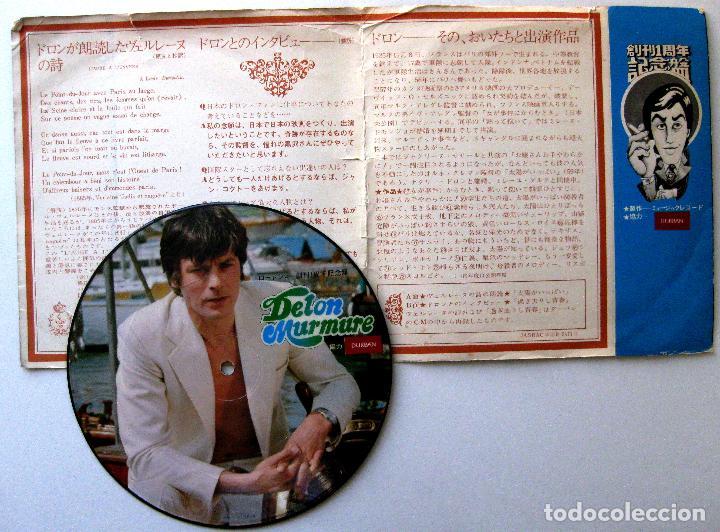 Discos de vinilo: Alain Delon - Delon Murmure - EP Roadshow 1974 Picture Disc Japan BPY - Foto 3 - 199851027
