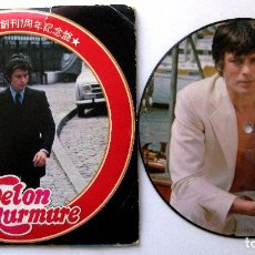 Discos de vinilo: ALAIN DELON - DELON MURMURE - EP ROADSHOW 1974 PICTURE DISC JAPAN BPY. Lote 199851027