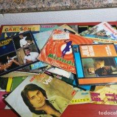Discos de vinilo: LOTE 25 SINGLES VARIADOS FORMULA V, NINO BRAVO, JULIO IGLESIAS, ETC. FOTOS DE TODOS. Lote 199863167