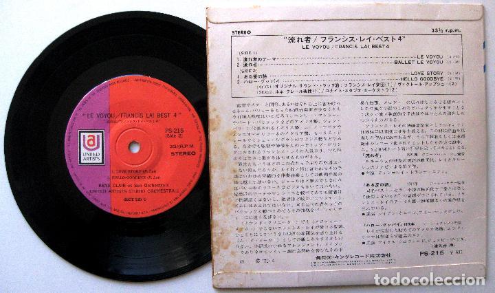 Discos de vinilo: Francis Lai - Le Voyou / Francis Lai Best 4 - EP United Artists Records 1971 Japan BPY - Foto 2 - 199940216