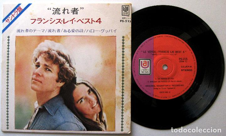 FRANCIS LAI - LE VOYOU / FRANCIS LAI BEST 4 - EP UNITED ARTISTS RECORDS 1971 JAPAN BPY (Música - Discos de Vinilo - EPs - Bandas Sonoras y Actores)