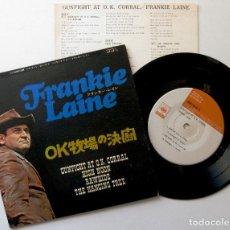 Discos de vinilo: FRANKIE LAINE - GUNFIGHT AT O.K. CORRAL - EP CBS/SONY 1969 JAPAN BPY. Lote 199944585