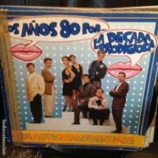 Discos de vinilo: LOS AÑOS POR LA DECADA PRODIGIOSA LP. Lote 199950196