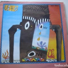 Discos de vinilo: UB40 (SING) OUR OWN SONG . Lote 199952658