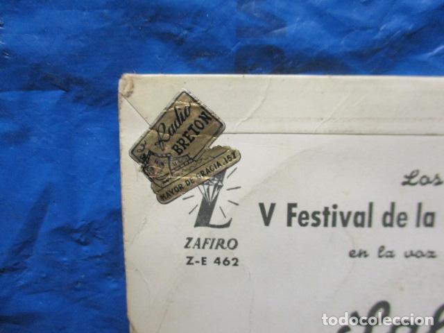 Discos de vinilo: V FESTIVAL DE LA CANCION DEL MEDITERRANEA-SALOME -DONDE ESTA -EP DE 4 CANCIONES -ZAFIRO-MADRID - Foto 4 - 199973051