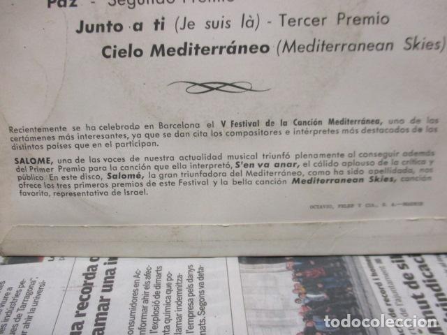 Discos de vinilo: V FESTIVAL DE LA CANCION DEL MEDITERRANEA-SALOME -DONDE ESTA -EP DE 4 CANCIONES -ZAFIRO-MADRID - Foto 6 - 199973051